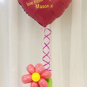 """Personalised 18"""" Heart Foil with Flower Base"""