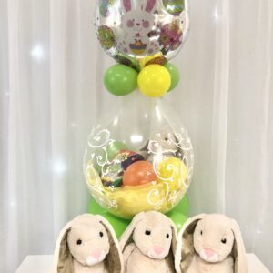 "Flopsy Bunny with Easter Egg - Classy Wrap 18"" Foil"